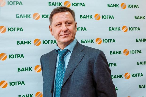 """Юрий Мельников (""""Югра-банк""""), фото - фотобанк"""